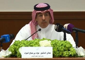 كشف اسم الشخصية السعودية التي هدّدت مسؤولة الأمم المتحدة