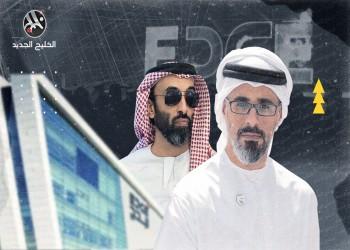 """صراعات آل نهيان تحدث شقوقا في عملاق الدفاع الإماراتي """"إيدج"""""""