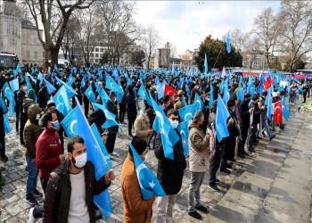 جمعيات لمسلمي الإيجور تحتج على زيارة وزير صيني لأنقرة