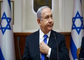 نتائج نهائية للانتخابات الإسرائيلية.. 52 مقعدا لنتنياهو و57 لخصومه
