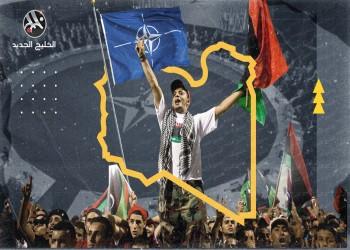10 سنوات على تدخل الناتو في ليبيا.. تحديات هائلة وتفاؤل حذر
