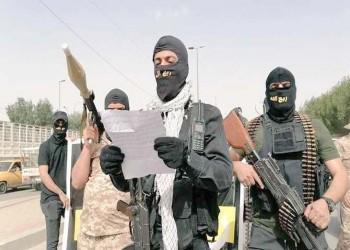 «رَبْع الله» العراقي: مطالب اقتصادية مسلّحة!
