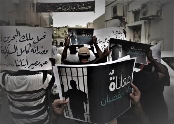 البحرين: الحالات المصابة بكورونا بين نزلاء السجون مستقرة