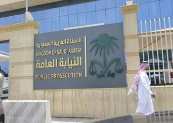 السعودية.. السجن 51 عاما بحق 13 متهما بغسيل أموال