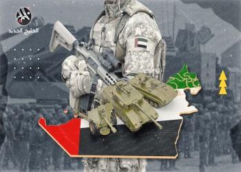 استراتيجية الإمارات الدفاعية.. طموح واسع يصطدم بحقائق الواقع