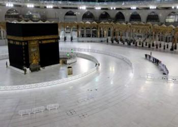 السعودية تشترط تحصين العاملين بقطاع الحج والعمرة بداية رمضان