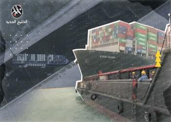 لماذا يهتم العالم بإغلاق قناة السويس؟
