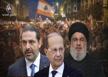 شبح الحرب الأهلية يهدد لبنان مع استمرار الجمود السياسي والانهيار الاقتصادي