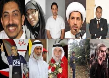 البحرين شأنا حقوقيا