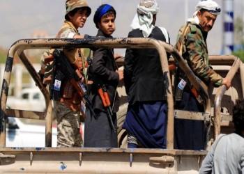ذا هيل: 3 خيارات أمام الكونجرس الأمريكي لدفع السلام في اليمن