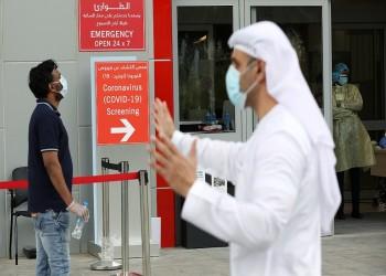 ارتفاع بمعدل إصابات كورونا في السعودية والإمارات وقطر