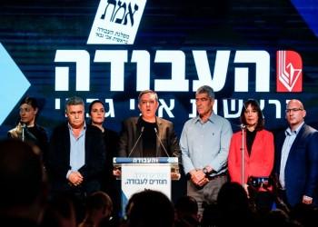 هل يُشيّع حزب «العمل» الإسرائيلي إلى مزبلة التاريخ؟