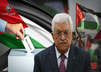 هل يبقى أبو مازن رئيساً لفلسطين بعد 31 تموز؟