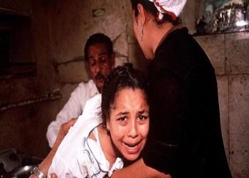 النواب المصري: الأزهر وافق على تغليظ عقوبة ختان الإناث