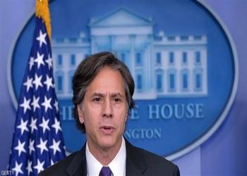 بلينكن: التسوية السياسية هي الحل للأزمة الأفغانية