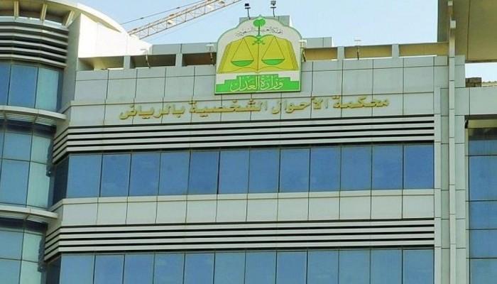 بعد تعنيفه من والده السعودي.. محكمة بالرياض تقرر عودة طفل لأمه المصرية