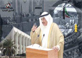 هل تعطل استجوابات البرلمان الكويتي أجندة الحكومة والمعارضة؟