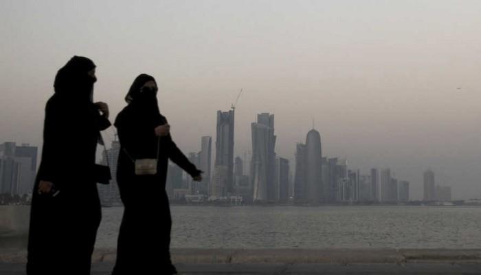 قطر ترفض تقرير رايتس ووتش اتهمها بتقييد حرية المرأة