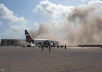 تحقيق أممي: الحوثيون يقفون وراء الهجوم على مطار عدن