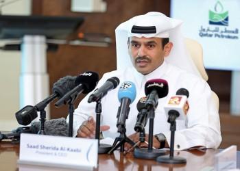 قطر للبترول: سنمتلك 100% من قطر للغاز في 2022