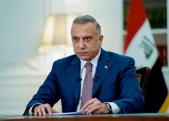 سفير السعودية في بغداد: زيارة الكاظمي للمملكة مهمة وهذا ما سيبحثه
