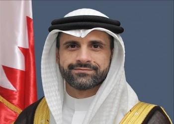 تعيين خالد يوسف الجلاهمة أول سفير للبحرين لدى إسرائيل