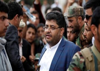 الحوثي: لم نتسلم أي مبادرة من السعودية حتى الآن