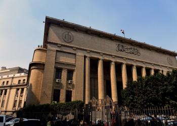 مصر.. تبرئة 20 منظمة جديدة بقضية التمويل الأجنبي