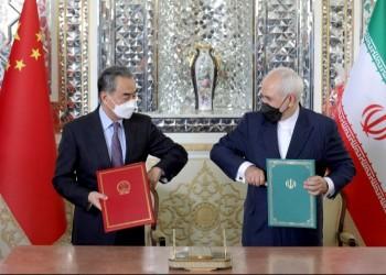 هكذا يمثل الاتفاق الإيراني الصيني انتكاسة للولايات المتحدة