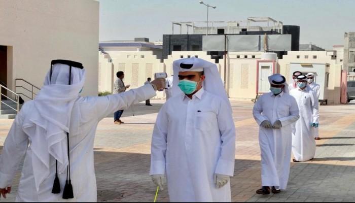 بسبب كورونا.. قطر تعلق الخدمات غير الطارئة بالمراكز الطبية الخاصة