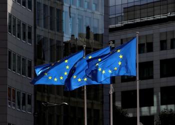 18 دولة أوروبية تتعهد بمحاسبة بشار الأسد وتنظيم الدولة