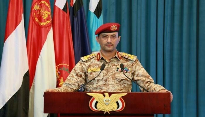 الحوثيون يعلنون استهداف مواقع حساسة في الرياض بمسيرات مفخخة