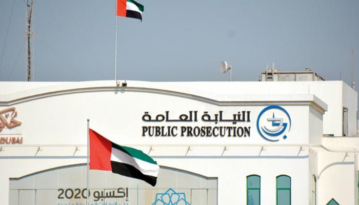 """الإمارات.. الحبس عاما لمن يطلق """"كذبة أبريل"""""""