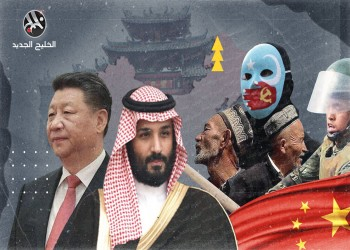 معهد أمريكي: مسلمو الإيجور فرصة نادرة للسعودية بعد الاتفاق الصيني الإيراني
