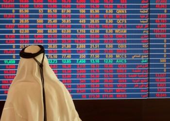 انكماش الاقتصاد القطري 3.9% خلال الربع الأخير من 2020
