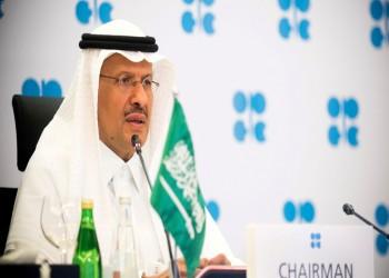 مباحثات سعودية أمريكية حول ضبط سوق النفط
