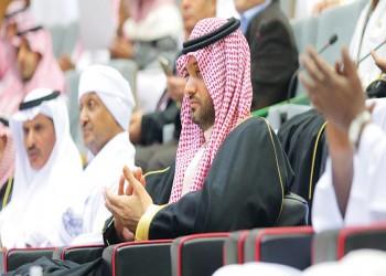 أمير سعودي يدافع عن قطر ضد انتقادات هيومن رايتس ووتش