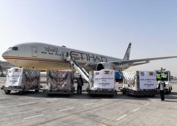 دعما للوضع الإنساني في تيجراي.. الإمارات ترسل مساعدات إلى إثيوبيا