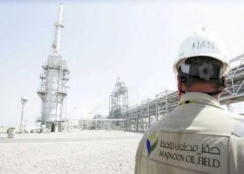 العراق يقر استثمار 1.15 مليار دولار في حقل مجنون النفطي
