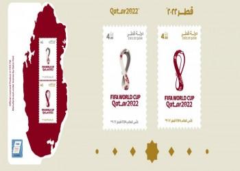 فيفا يطلق أول طابع بريدي خاص بمونديال قطر 2022
