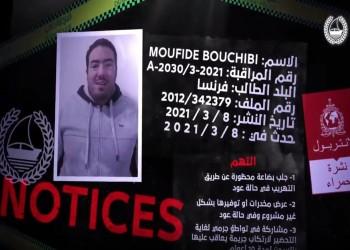 الشبح.. دبي توقف رئيس مافيا تهريب المخدرات في فرنسا