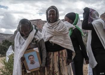 مجموعة السبع تدعو إريتريا إلى سحب قواتها من تيجراي