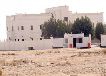 البحرين: الإفراج عن 126 سجينا ومراقبتهم إلكترونيا