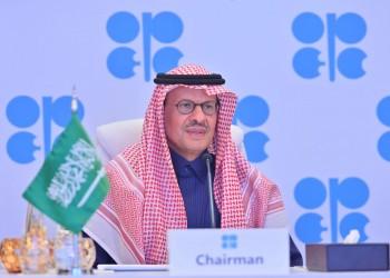 باجتماع أوبك+ الأخير.. لماذا تجاوب أمير النفط السعودي مع مطالب المنتجين؟