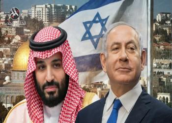 فرص التحالف الإسرائيلي السعودي ضد إيران تتلاشى