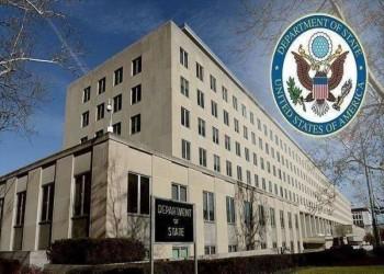 الخارجية الأمريكية: لواء كويتي تلقى 169 مليون دولار رشاوى من البدون