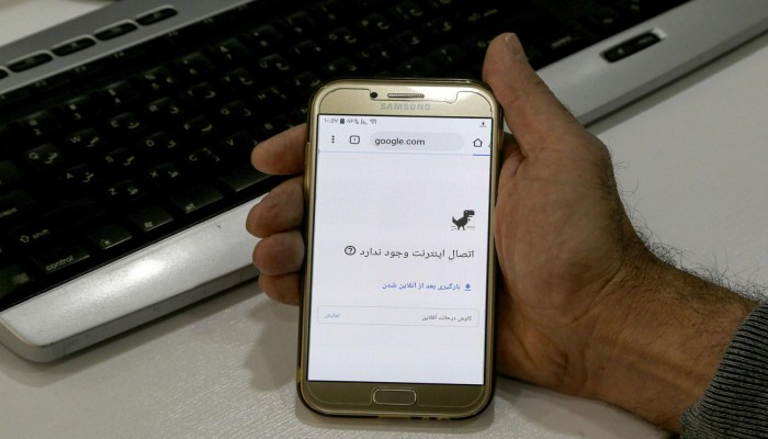تقارير: جوجل توقف أبرز خدماتها في إيران