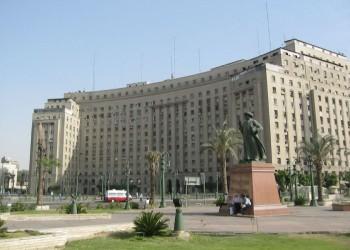 مصر تطرح كراسة شروط تطوير مجمع التحرير الشهر الجاري