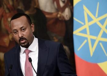 إثيوبيا: الجيش يحارب حرب عصابات على 8 جبهات