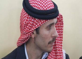 صحيفة أمريكية: الإجراءات ضد الأمير حمزة لم تأت ردا على تهديده للاستقرار
